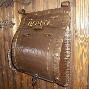 Почтовый ящик ГК-ПЯ-16