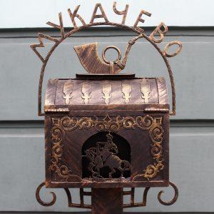 Почтовый ящик ГК-ПЯ-23